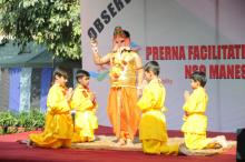 World Disability day at Prerna
